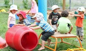 Lower Hunter Mobile Preschool